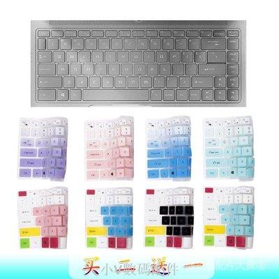 微星筆記本14寸PS42電腦鍵盤膜保護貼膜防塵罩套墊凹凸按鍵位全覆蓋英寸硅膠彩色透明貼紙遊戲本 XFwN元起標