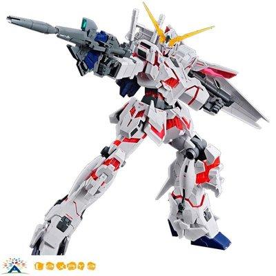 ❀Lexare❀萬代拼裝敢達模型Mega 1/48 RX-0 Unicorn 獨角獸高達毀滅模式