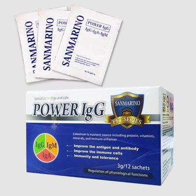 ☃呣呣☃SANMARINO Power IgG聖馬利諾 初乳IgG免疫力球蛋白(3g軟包 /12包/盒)