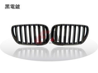 CS車宮車業 BMW 水箱罩 黑電鍍 X5 E53 (04-06)