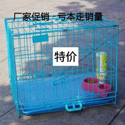 防護網 尼龍網 建築網 大型犬帶廁所寵物室內比熊狗狗貓籠子兔子籠小尺寸價格 中大號尺寸議價