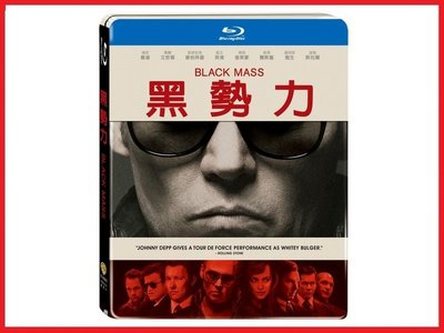 【BD藍光】黑勢力:限量鐵盒版Black Mass(得利公司貨)-麥可曼恩作品、強尼戴普