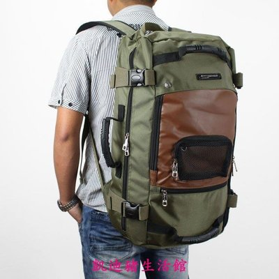 【凱迪豬生活館】大容量旅行背包電腦雙肩包男女雙肩背包旅遊包登山包 50升超大號KTZ-201005