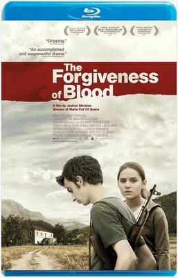 BD50 血腥的寬恕血之救贖 The Forgiveness of Blood (2011) CC標準收藏版