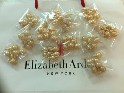 (棒棒糖美妝) Elizabeth Arden 雅頓  超進化黃金導航膠囊7顆~試用包買10送1包
