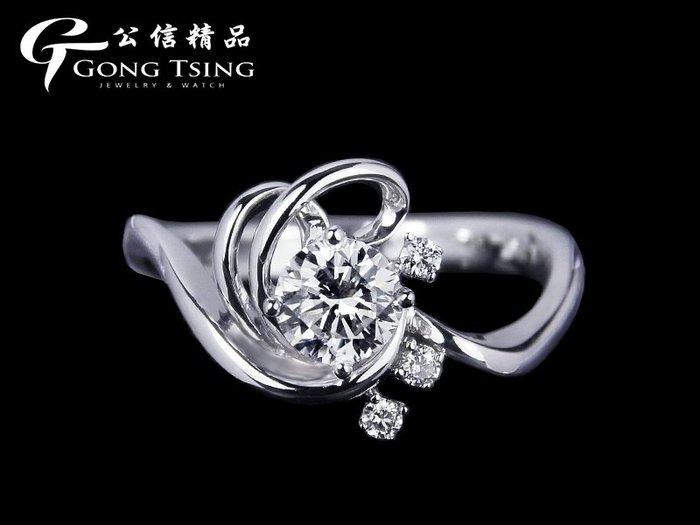 【公信精品】鑽石女戒指 0.63克拉 白K金天然女鑽戒 60分鑽戒