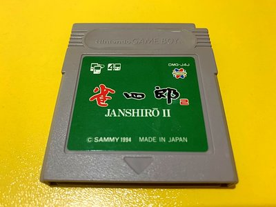 幸運小兔 GB遊戲 GB 雀四郎 2 JANSHIRO 麻雀 麻將 任天堂 GameBoy GBA、GBC 適用 F2