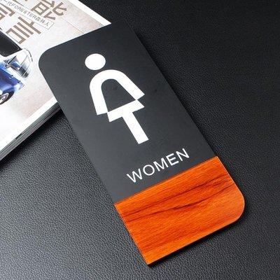 個性木紋男女洗手間標牌標識衛生間指示牌...
