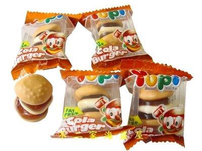 糖趣派對】超取699免運-漢堡造型QQ軟糖(可樂味)--120g55元--零嘴.辦活動.生日派對.糖果分享.交換禮物皆宜