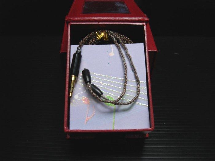 ((線材小舖)) 全新品 RK 5N OCC 銀多芯 高級耳機線 1.3M SHURE 535 425 315 215