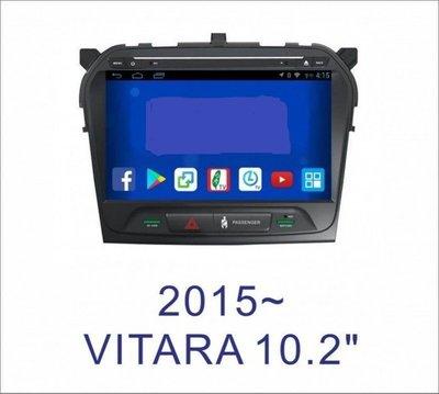 大新竹汽車影音 SUZUKi 2015~VITARA安卓機 大螢幕 台灣設計組裝 系統穩定順暢