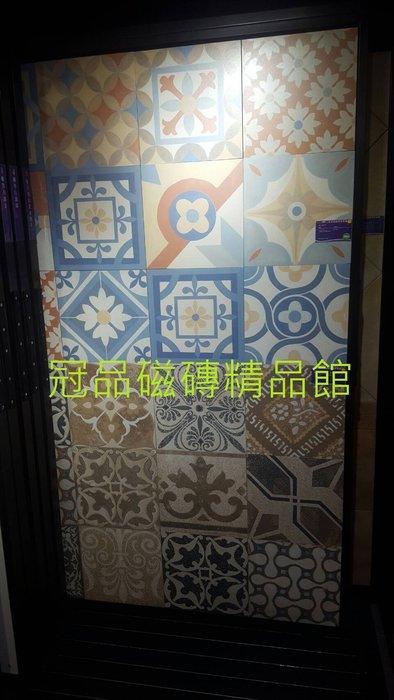 ◎冠品磁磚精品館◎進口精品-復古印花施釉磚- 30X30CM 產品說明
