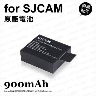 【薪創忠孝新生】SJCAM 原廠電池 SJ4000 SJ5000 M10 原廠鋰電池 3.7V 900mAh 運動攝影機