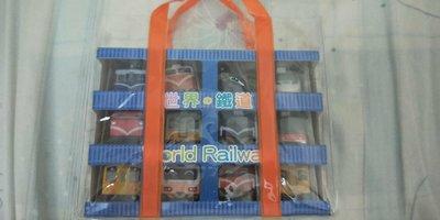 台鐵 世界鐵道 迴力車 普悠瑪 太魯閣  等12入 12種  適用 三歲以上 兒童 生日禮物 聖誕 禮物 聖誕節