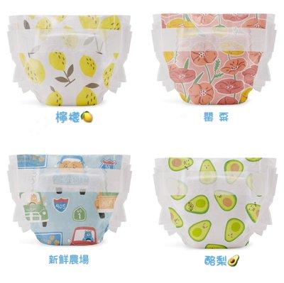 【美國預購】 The Honest Company環保 有機 無毒嬰兒尿布 ~2019新鮮農場款~