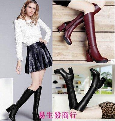 【易生發商行】冬真皮尖頭及膝靴長靴女歐美高筒騎士靴側拉鏈粗跟高跟女靴F6007