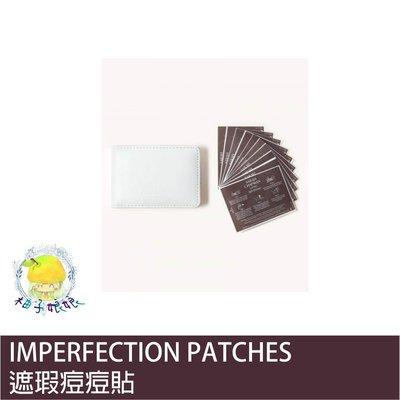 柚子娘娘代購 sarah chapman IMPERFECTION PATCHES 遮瑕痘痘貼 20個