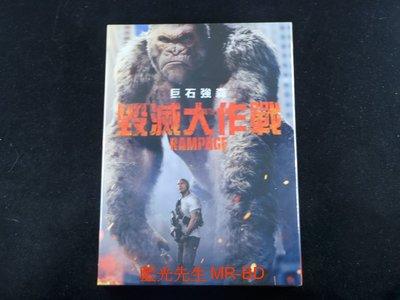 [DVD] - 毀滅大作戰 Rampage ( 得利公司貨 )