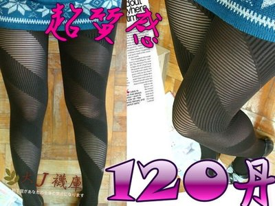 【大J襪庫】C-13-6斜條柔質褲襪-丹尼褲襪花紋褲襪性感女黑-條紋潑墨油漆-耐穿天鵝絨褲叉!