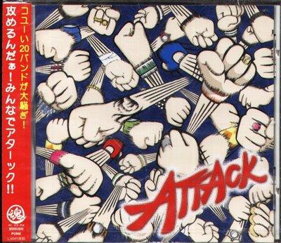 八八 - ATTACK Artificial Hallucination -日版 CD NEW DX-CHOCO 仏陀頭