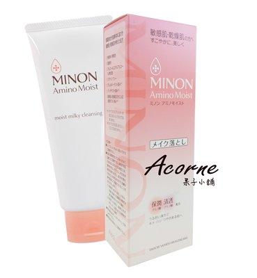 果子小舖. 日本熱銷!MINON 氨基酸保濕卸妝乳,內容量100g,敏感乾燥肌膚救星!現貨供應!