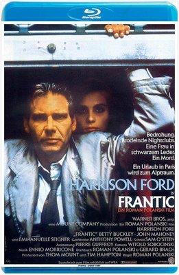【藍光電影】驚狂記  亡命夜巴黎  狂暴  狂亂 Frantic (1988)