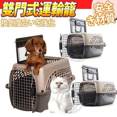 【🐱🐶培菓寵物48H出貨🐰🐹】Petmate》天窗型雙門式寵物貓咪加強通風運輸籠3kg 特價1899元(限宅配)
