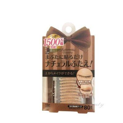 日本AB Mezical Fiber雙眼皮貼上妝專用隱形 膚色80枚 棕盒限定版雪梨