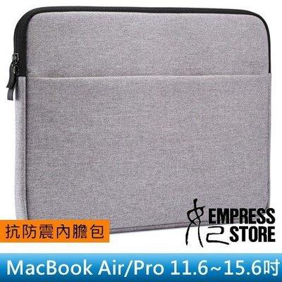 【妃小舖】商務 Mac Book Air/Pro 絨毛 筆電用 11/13/15吋 收納/防摔 電腦包/內膽包/筆電包
