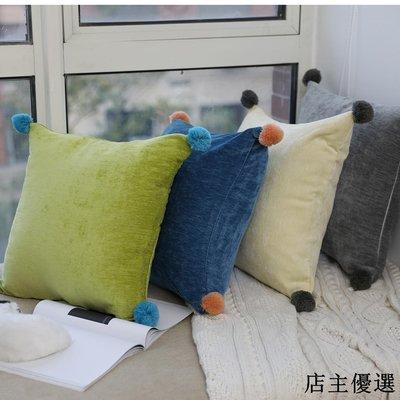 韓系梨花靠背可愛北歐風天鵝絨柔軟四角大球球抱枕靠墊靠包可訂製