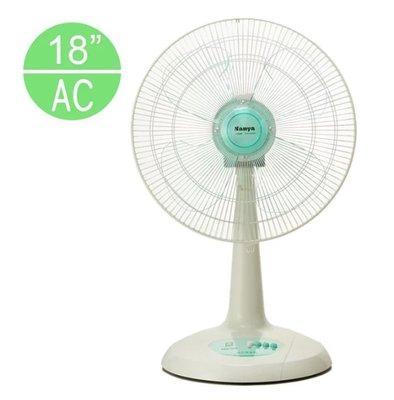 (免運費)南亞 NANYA 18吋強力大坪數桌扇 桌扇 電扇 電風扇 涼風扇 EF-1881