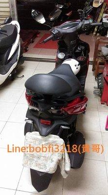 黑鐵支架 kymco 光陽 Racing S 150 125 專用 饅頭 背靠 靠背 靠墊