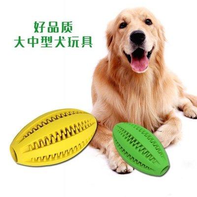 ✿生活館✿寵物玩具狗狗耐咬磨牙球拉布拉多金毛