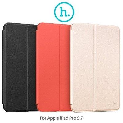 高雄【MIKO手機館】HOCO Apple iPad Pro 9.7 果戀納帕款保護套 平板 保護殼 休眠喚醒(IN5)
