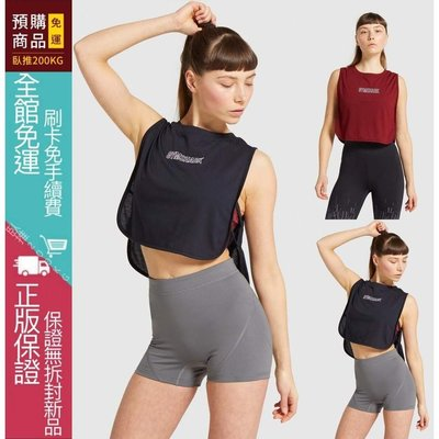 《臥推200KG》GYMSHARK (預購)* 女生 COMBAT 運動背心 透氣 健身 休閒 潮流 下標5-10天到貨