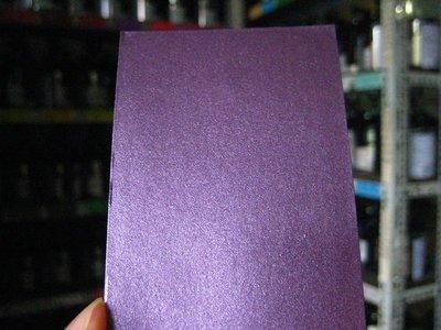 日本 ROCK Lamborghini 藍寶堅尼 烤漆 補漆 模型 紫銀粉210113 100g