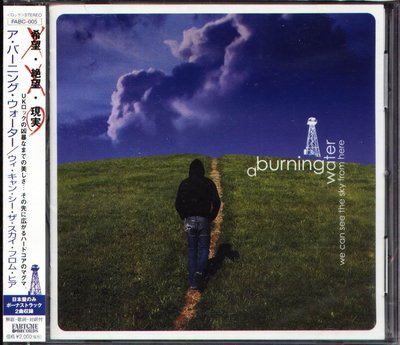 K - A Burning Water - We Can See The Sky From 日版 +2BONUS NEW