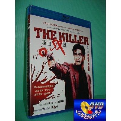 A區Blu-ray藍光正版【喋血雙雄/喋血双雄The Killer (1989)】[含中文字幕]全新未拆《賭神:周潤發》