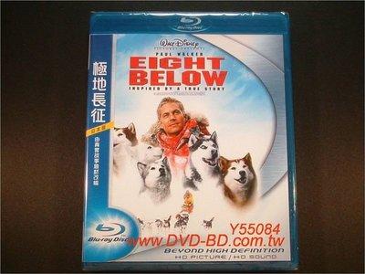 [藍光BD] - 極地長征 Eight Below ( 得利公司貨 )