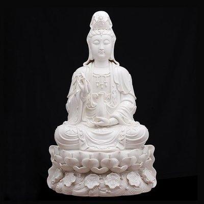 【睿智精品】陶瓷坐蓮觀音佛像 南無觀世音菩薩佛像 法像莊嚴(GA-4798)