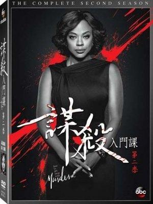 合友唱片 面交 自取 謀殺入門課 S2 (4碟) DVD How To Get Away With Murder S2