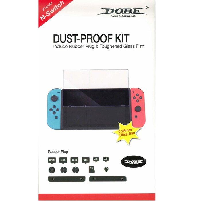 泥鼠※Switch 配件※DOBE Switch 主機 防塵套組(全新)