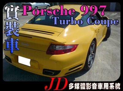 【JD 新北 桃園】Porsche 997 Turbo Coupe 保時捷 PAPAGO 導航王 HD數位電視 360度環景系統 盲區偵測 倒車顯影 手機鏡像