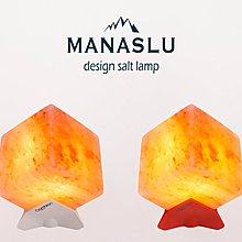 【ambion 舊版出清 】 塩光 MANASLU♥無敵經典♥LED喜馬拉雅玫瑰鹽鹽燈-現貨