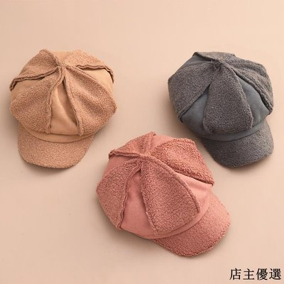 帽子女秋冬保暖羊羔絨八角帽韓版百搭文藝復古畫家帽潮時尚貝雷帽