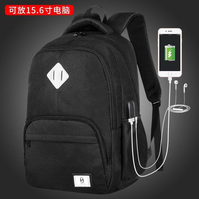 SX千貨鋪-韓版中學生書包男士大容量雙肩包學生時尚潮流休閑旅行背包#男士背包#書包#單肩包#書包