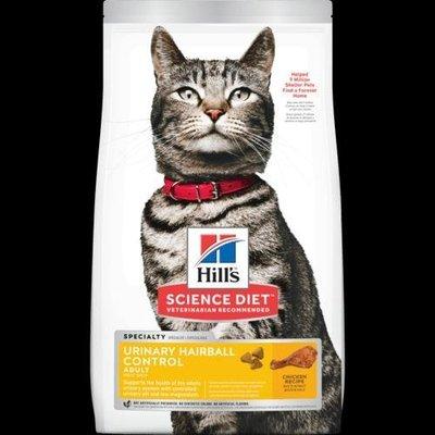 予小舖 希爾思 hills 希爾斯 毛球控制 泌尿道保健 生活照護 3.5磅 成貓專用  貓飼料 雞肉配方 貓用乾糧 10135