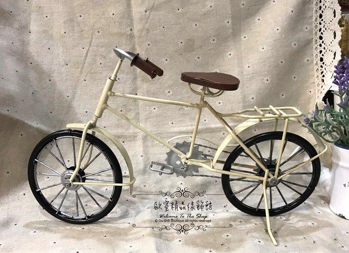 ~*歐室精品傢飾館*~ Loft 復古 工業風 美式鄉村 鐵製 復古 腳踏車 自行車 模型 擺飾 裝飾 白 ~新款上市~