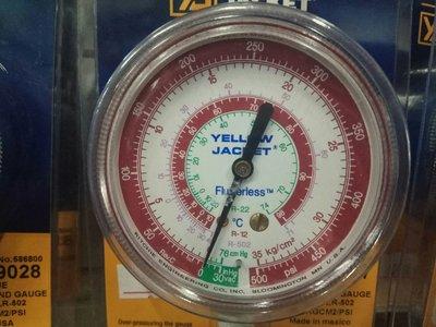 R22 R12 R502 冷媒高壓錶 工作壓力500PSI YELLOW JACKET 美國進口 高壓表