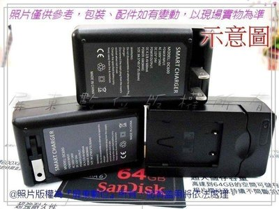 【屏東數位網 】 Casio 充電器NP-150 NP150 TR-50 TR150 LI-50B 屏東縣